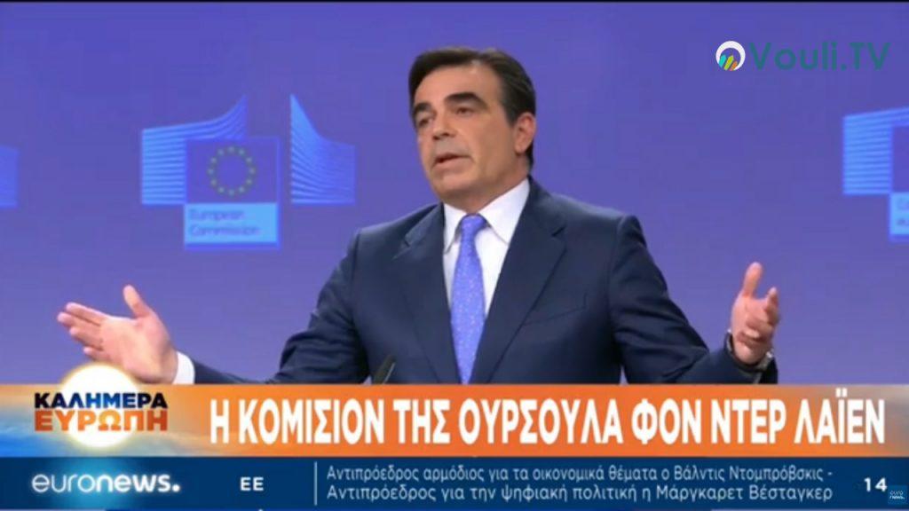 "Vouli TV | NEWS – ΕΕ ""ΟΡΙΣΤΗΚΑΝ ΤΑ ΝΕΑ ΧΑΡΤΟΦΥΛΑΚΙΑ ΤΩΝ ΕΠΙΤΡΟΠΩΝ"""