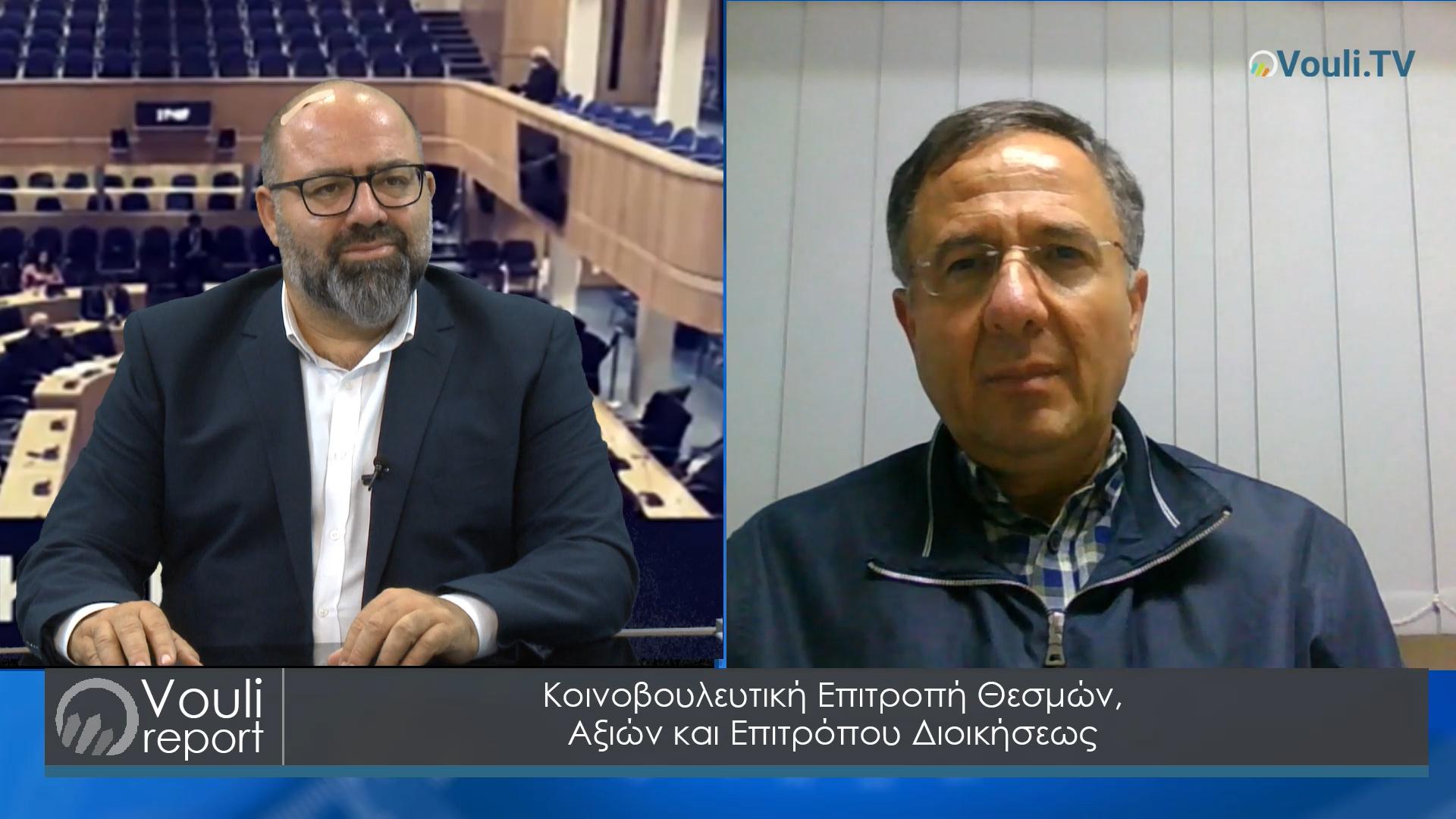 Vouli report - 02/12/2020   Κοινοβουλευτική Επιτροπή Θεσμών, Αξιών και Επιτρόπου Διοικήσεως