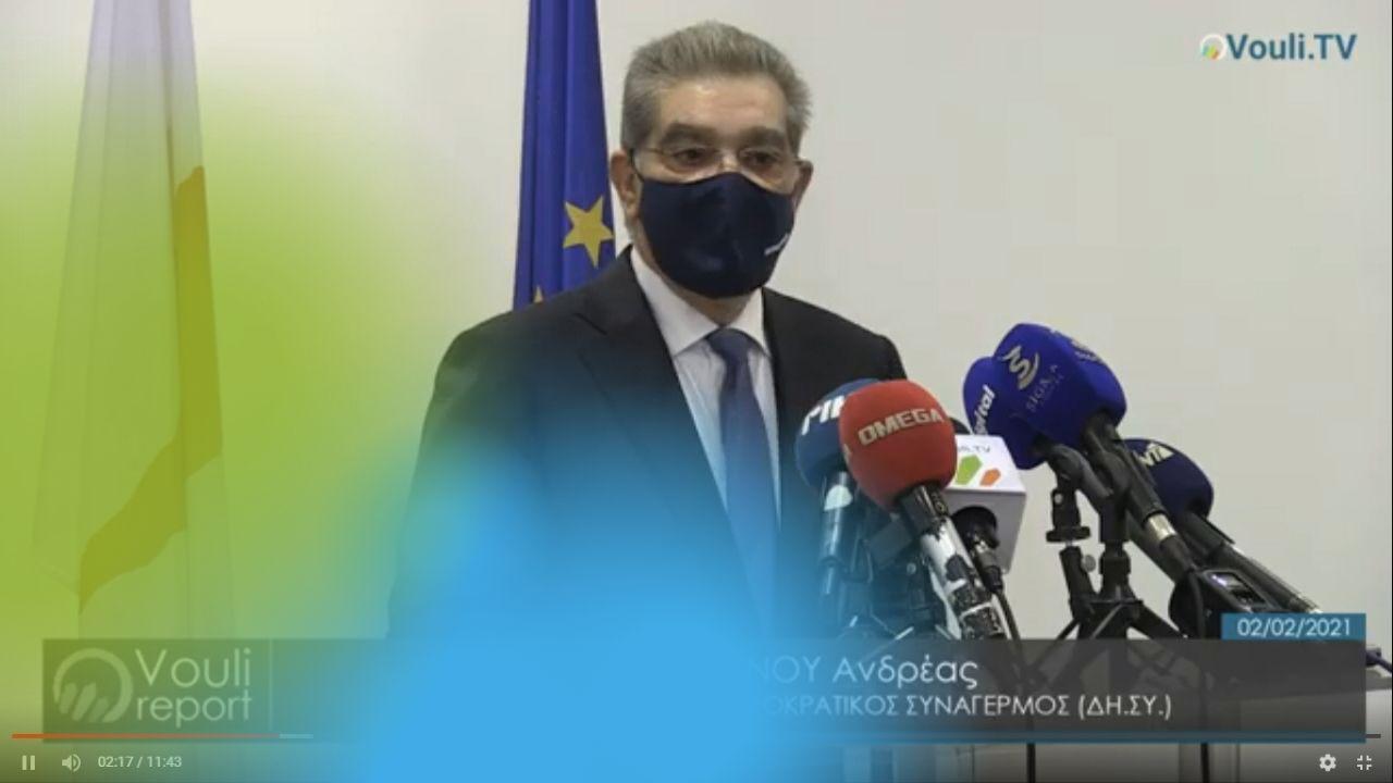 Ανδρέας Κυπριανού  | 02-02-2021