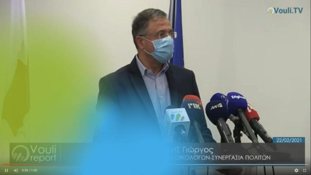 Γιώργος Περδίκης | Vouli report 22/02/2021