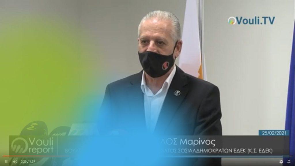 Μαρίνος Σιζόπουλος | Vouli report 25/02/2021