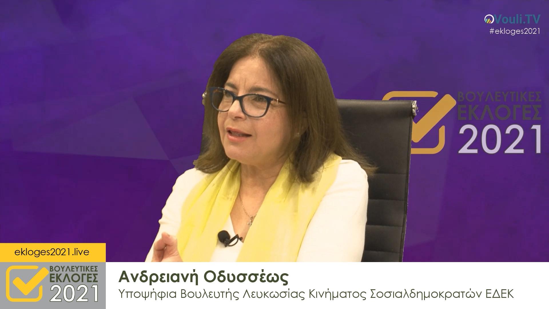 Εκλογές 2021   Ανδρειανή Οδυσσέως - 05/03/2021