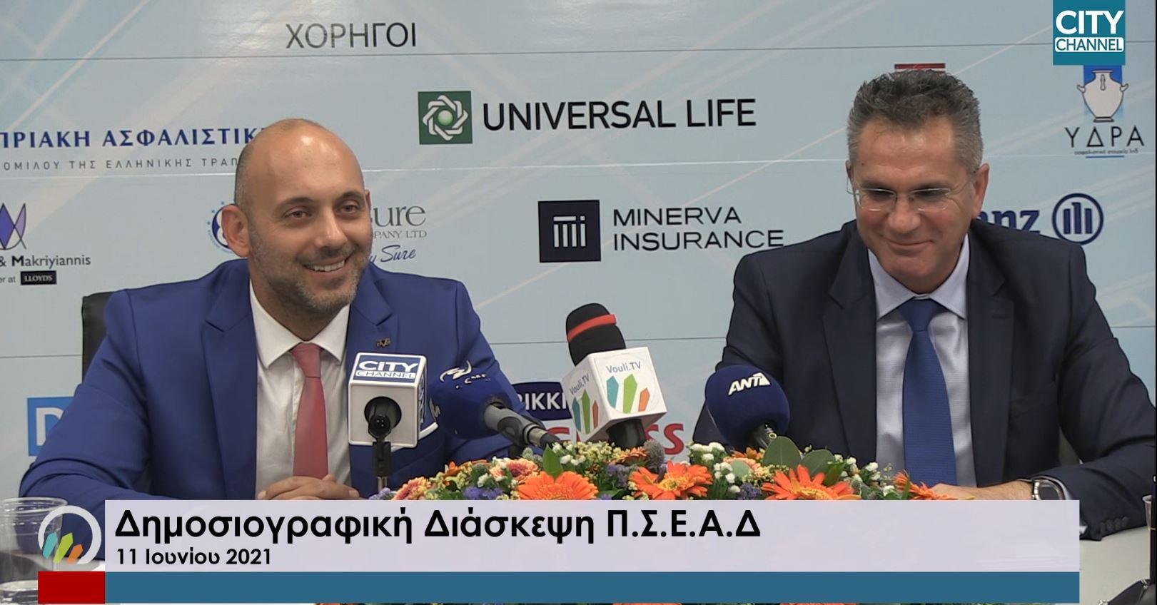 Δημοσιογραφική Διάσκεψη | 6ου Παγκύπριου Συνέδριου Π.Σ.E.Α.Δ - Απο την κρίση στην διάκριση