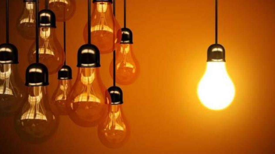 Επ Ενέργειας 8/9/21.Σκέψεις για μείωση τιμών ηλεκτρικού ρεύματος.